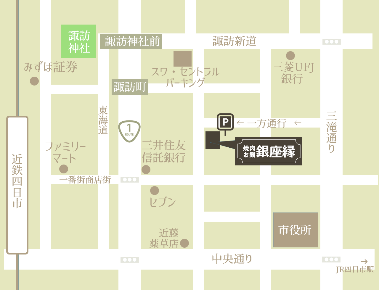 銀座縁 地図 アクセスマップ